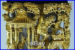 17.3 Fine Old China Chinese Carved Wood Gilt Gold Panel Wall Hanging Art