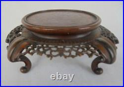 19th Century Fine Carved And Pierced Circular Chinese Hardwood Stand Rare