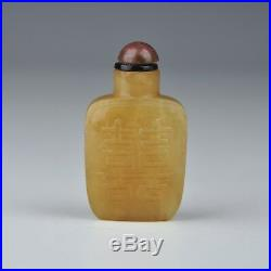 A Chinese 20th Century Fine Carved Hardstone Snuff Bottle