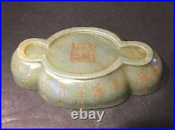 A Fine Carved Chinese Celadon Yellow Jade Washer Bowl, Qianlong Mark