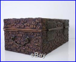 A Finely Carved'Clouds' Hard Wood Box