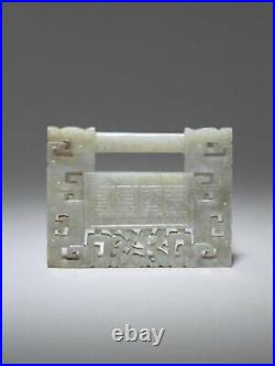 A VERY FINE PALE GREEN JADE'LOCK' PENDANT19th century -QING DYNASTY