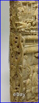 An Antique Canton Fine & Rare Imperial Carved Case, c1860. Bats & Dragons