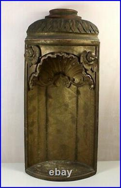 Antique ALTAR niche gold painted + finely carved folk art European ex-Bismarck