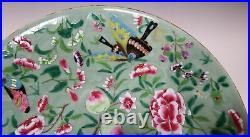 Antique Chinese Carved Celadon Charger With Very Fine On Glaze Enamels 13.25