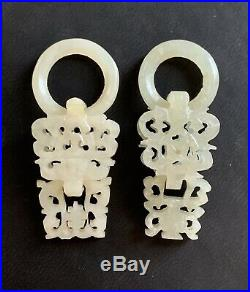 Antique Chinese Fine Carved Jade Jadeite Dangle Earring parts Circa 19th Century