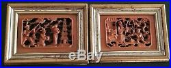 Antique Chinese Fine Hand Carved Wood Plaque Gilded Frame Rare! Mint