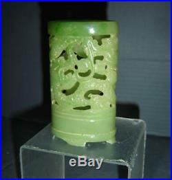 Antique Chinese Finely Carved Green Apple Jade Jadeite Pierced Brush Holder
