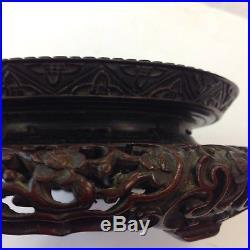 Antique Chinese Finely Carved Hardwood Stand For Vase Ginger Jar 19.5cm