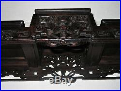 Antique Chinese Hardwood Display Stand with Fine Carving