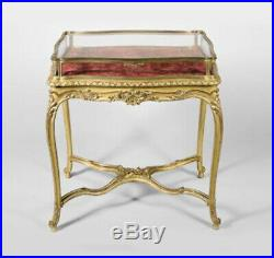 Antique Extremely Fine Quality French Carved Gilt Wood Ormolu Top Display Table