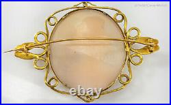 Antique Fine Carved Neo Classical Cameo Pin 14kt Gold Snakes Athena Goddess