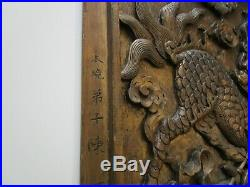 Antique Fine Old Chinese Wall Sculpture Wood Scholar Carving Architectural Rare