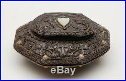 Antique Finely Carved Coconut Shell Snuff Box Early 19th C