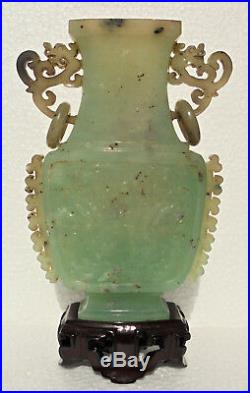 CINA (China) Very fine Chinese vase carved in jade