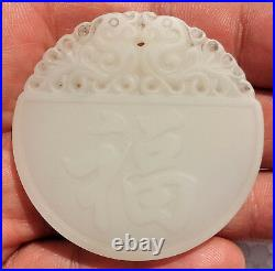 CINA (China) Very fine and old Chinese carved white jade plaque pendant