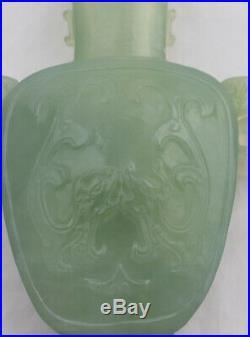 Chinese Celadon Jade Archaic Vase Bottle Carved Fu Lion Ring Lid Fine Sculpture