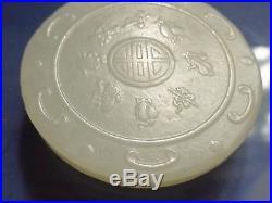 Chinese Hetian white nephrite jade pendant fine carved 8 tibet treasure symbols
