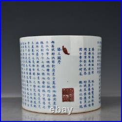 Chinese Old Fine Antique Porcelain kangxi Blue white Carved word brush pot 7.5