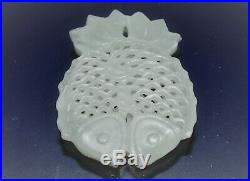 Chinese white jade Hetian nephrite pendant fine open carved jointed double fish