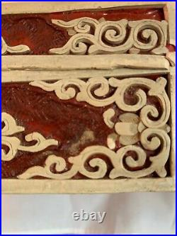 FINE ANTIQUE CHINESE HD/CARVED RED/WHITE CINNABAR LACQUER OLD 18th C
