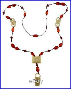 Fine 19thC Antique Chinese Carved White Jade & Carnelian Necklace