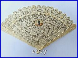 Fine 19th Century Chinese Canton Carved & Painted Hand Fan FOR WANGTIA66 ONLY