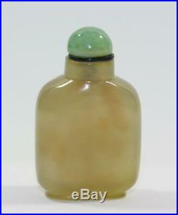 Fine Antique Chinese Carved Agate Snuff Bottle