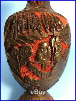 Fine Antique Chinese Carved Two Color Two Tone Cinnabar Lacquer Vase Scholars