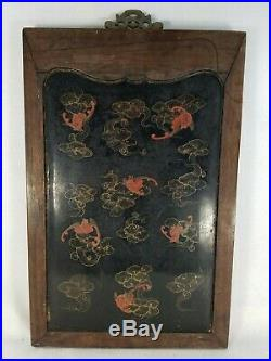 Fine Antique Chinese Carved Wood Frame with Hard Stone and Lacquer Panel