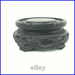Fine Antique Chinese Carved Wooden Stand For Bowl Vase #127