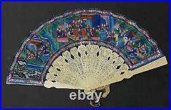 Fine Antique Chinese Filigree Carved Hand Painted Court Scene 100 Faces Fan Box