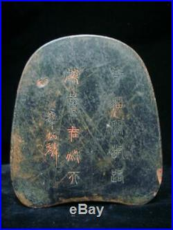 Fine Antique Chinese InkStone Hand Carving InkSlab Marked ZhangBingLin