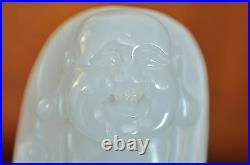 Fine Antique Chinese carved white Jade