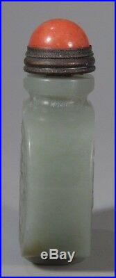 Fine China Chinese Carved Green Jade or Jadeite Snuff Bottle ca. 19-20th c