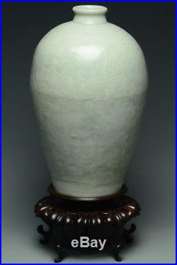 Fine Chinese Carved Qingbai Boys Meiping Vase And Stand