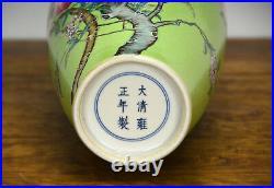 Fine Chinese Famille Rose Longevity Carved Apple Green Ground Porcelain Vase