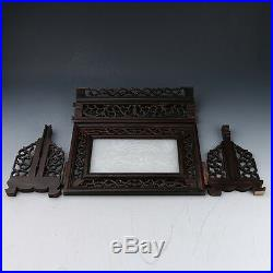 Fine Chinese Wood Inlay Afghanistan Jade Hand Carved Fish & Lotus Screen