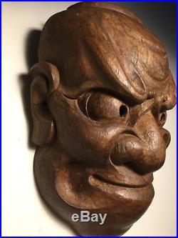 Fine Details, Japanese/Japan Wooden Carved Masks of Obeshimi