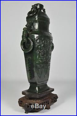 Fine Old China Chinese Carved Green Jade Lidded Urn Vase Sculpture Carving Art