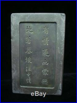 Fine Old Chinese Duan InkStone Hand Carved InkSlab Marked WangShiShen