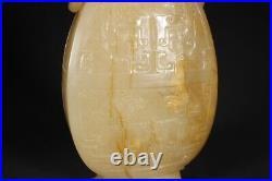 Fine Piece of Antique Hetian Jade Carving 12.5315.5cm 1738g