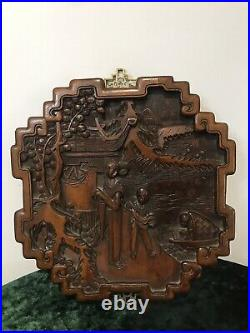 Fine Quality Pair Of Oriental Kang Si Style Hardwood Wall Plaques