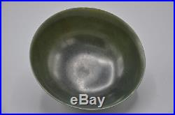 Fine Vintage Chinese Carved Spinach Jade Bowl