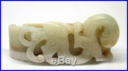 Fine antique 19th century Chinese celadon jade carved scabbard slide