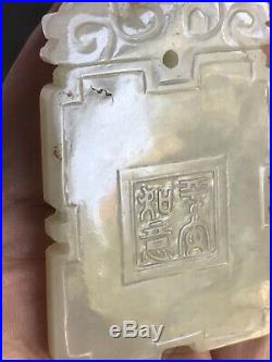 Fine antique Chinese 18th century carved Jade pendant
