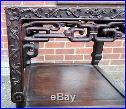 Fine circa 1800 Georgian Chinese antique solid carved rosewood marble side table