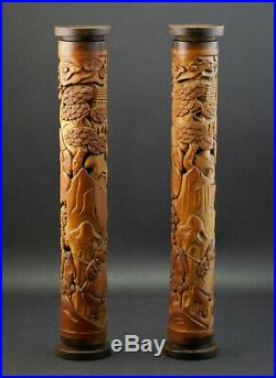 Finely Carved & Pierced Pair Antique Chinese Qing Bamboo Parfumier / Perfumiers