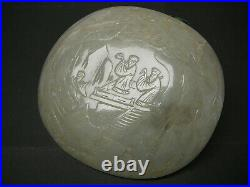 Finely carved Chinese celadon white nephrite jade dish plaque 19th C