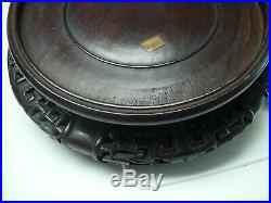 Finely carved large old Chinese wooden wood stand for vases and bowls